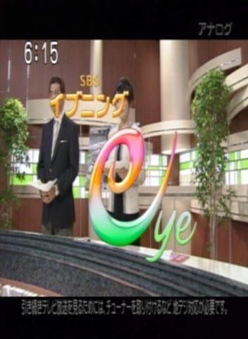 SBSテレビ